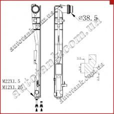 Бачок радіатора BMW X3 E83